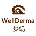 WellDerma梦蜗